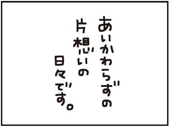 バルちゃんと子分5