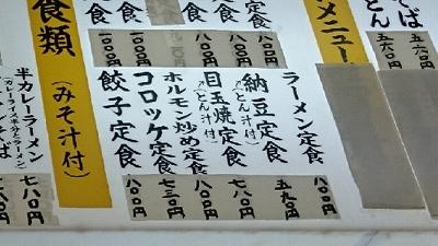 16-01-06-23-31-58-078_deco.jpg