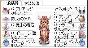33_equip.jpg