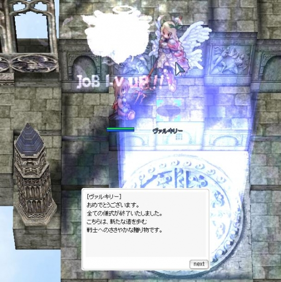 33_image13.jpg
