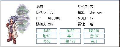 36_image1.jpg