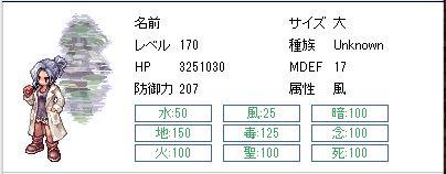 36_image2.jpg