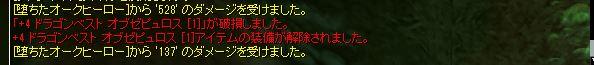 37_image14.jpg