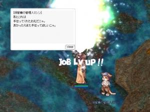 37_image2.jpg