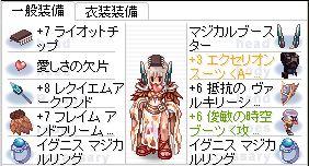 39_equip.jpg
