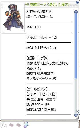 41_equip1.jpg