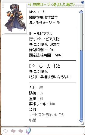 41_equip2.jpg