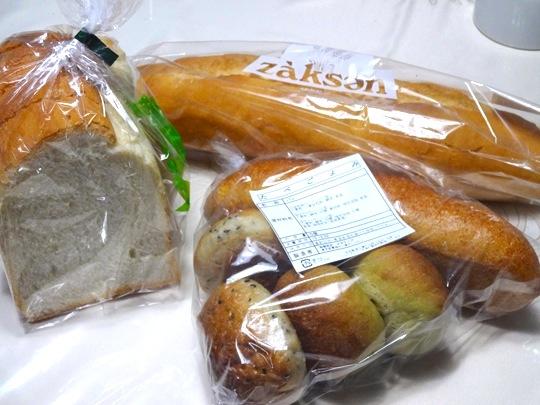 大地のパン