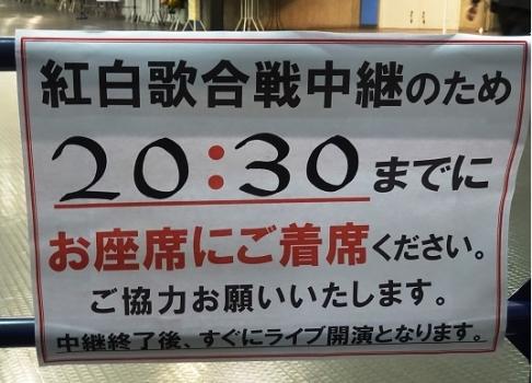 DSC03800.jpg