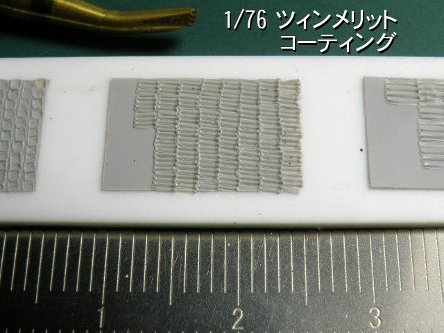 322SAMPLE2.jpg