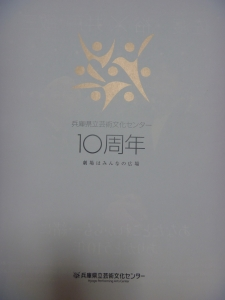 P1020984.jpg