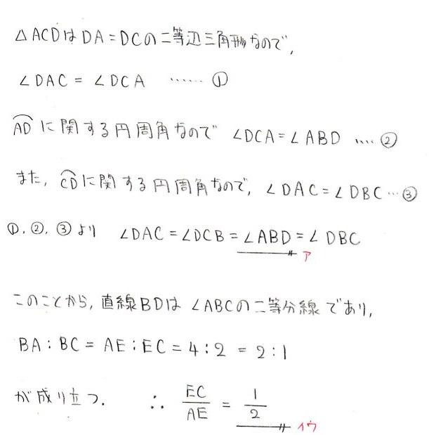 a2_20160126133453967.jpg