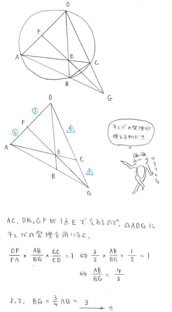 a8_20160126133533917.jpg