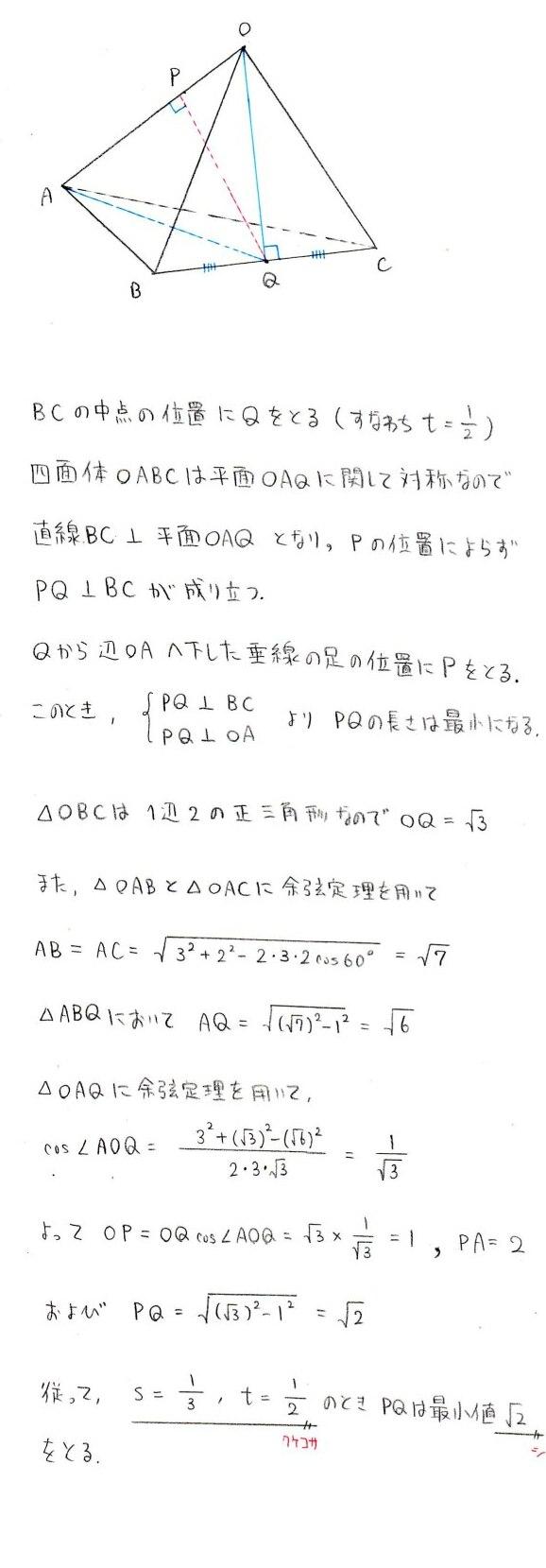 f3_20160207014748bcc.jpg