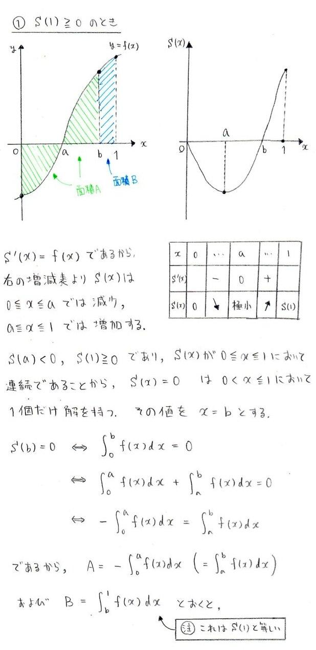 h6_2015121912510096c.jpg