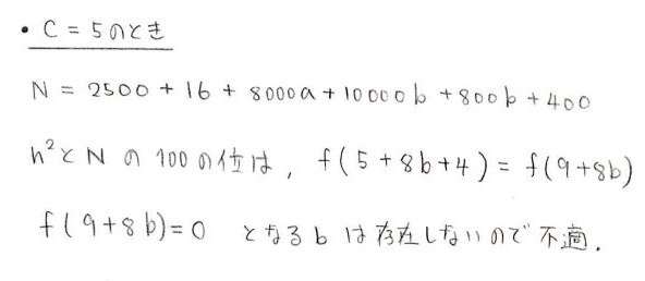 k4_20160110145813520.jpg