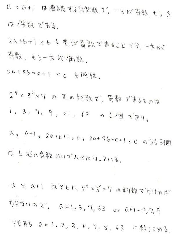 l2_201601111349474e8.jpg