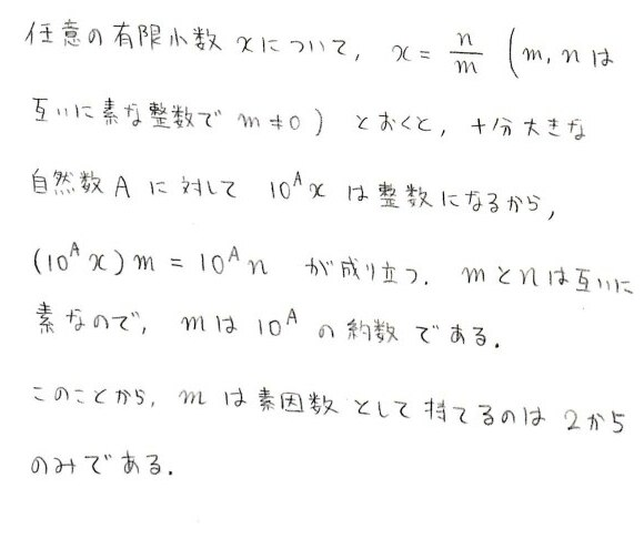 m1_20160114121642db6.jpg