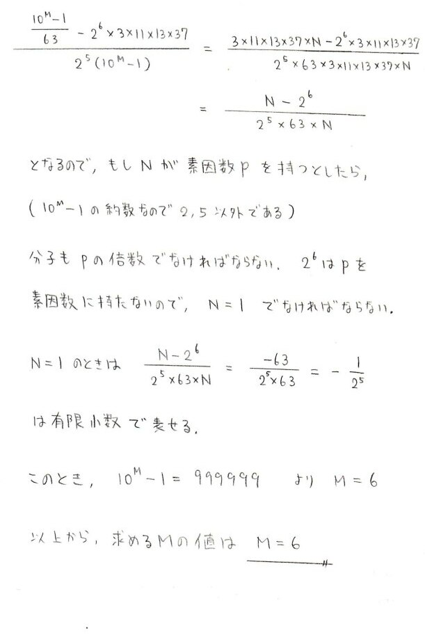 m4_2016011412164483b.jpg