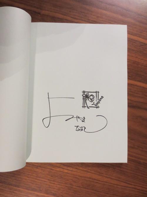 20160130 横山さんの本 クリスマスローズ シクラメン1