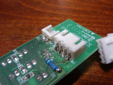 故障 SK11 充電式 LED ライト