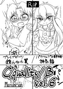 CqB_06_0001.jpg