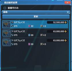 超高級双機銃