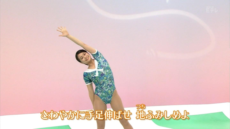 引退 テレビ体操 五日市祐子