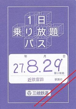 画像10001-2410