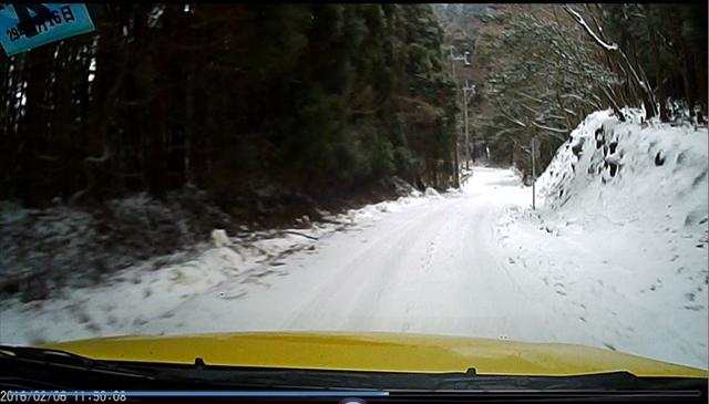 雪の英彦山-1_S-size