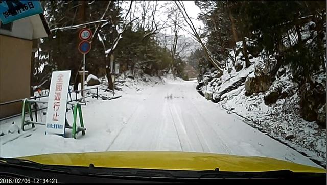雪の英彦山-2_S-size