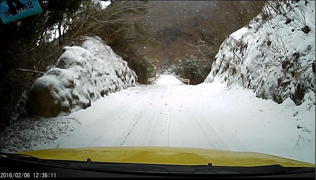 雪の英彦山-4_S-size