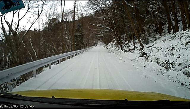 雪の英彦山-5_S-size