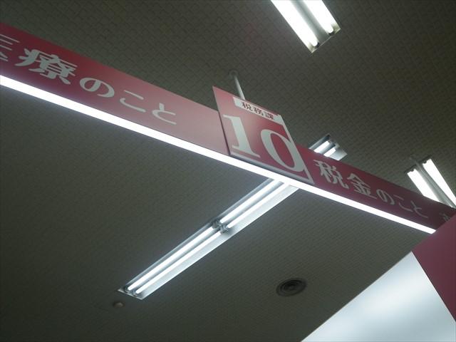 IMGP4180_S-size.jpg