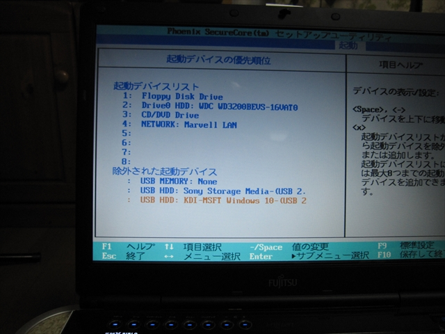 Windows10-7