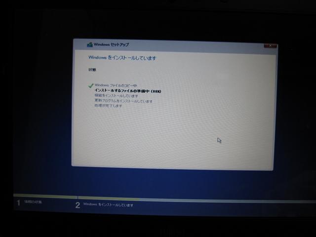 Windows10-13