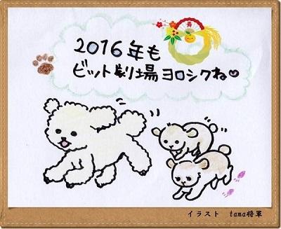 20160101-00.jpg