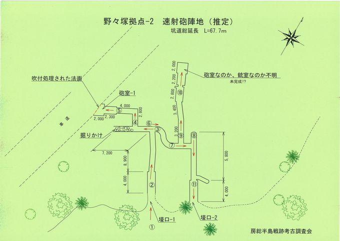 野々塚拠点-2(速射砲)縮小