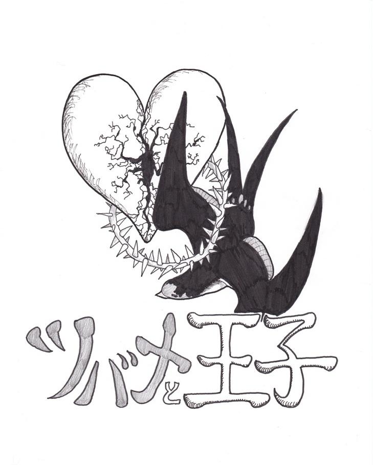 tsubame_01