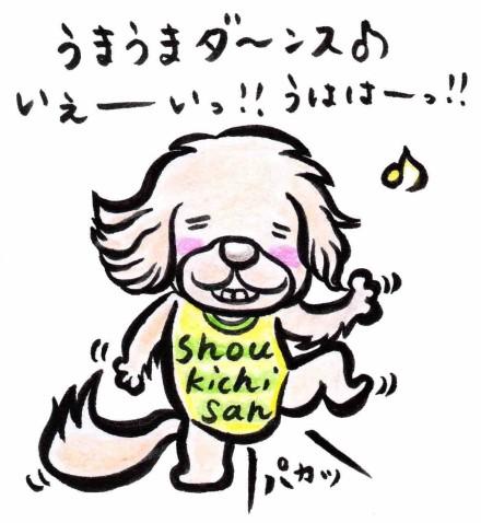 ccfc2blog_20151012193909c3ab.jpg
