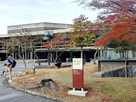 4 奈良県文化会館