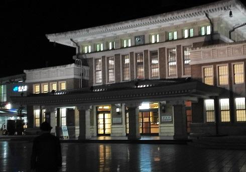 14 旧奈良駅