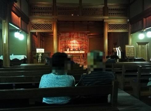 5 礼拝堂