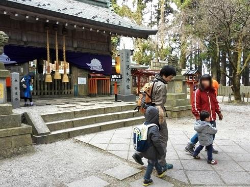 9 葛木神社