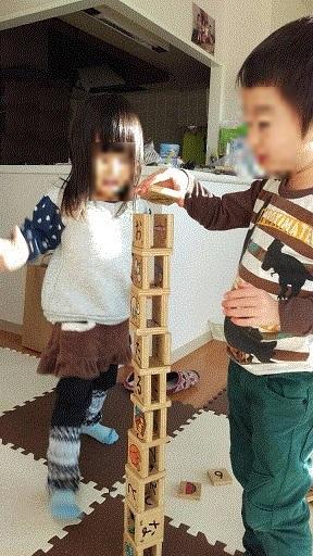 4 積み木で遊ぶ