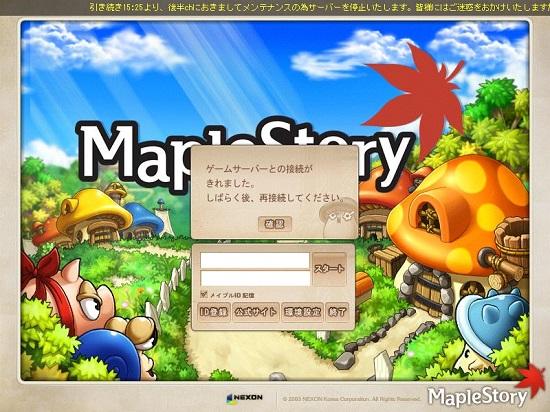 Maple151125_152617.jpg