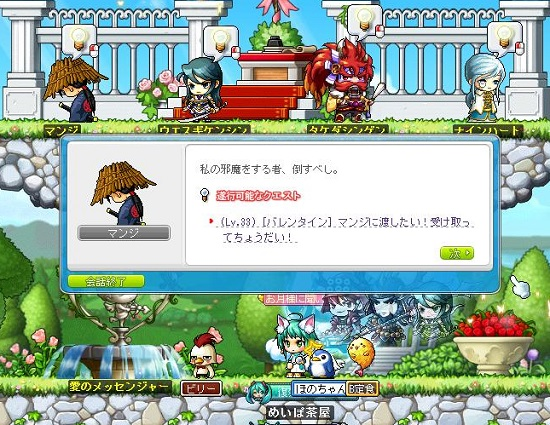 Maple160128_060859.jpg