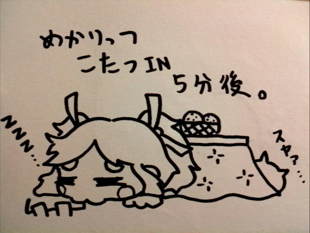 CafemZNUEAAkG_9.jpg