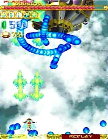 エスプガルーダ64