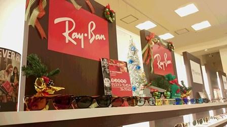 クリスマス2 佐野新都市店
